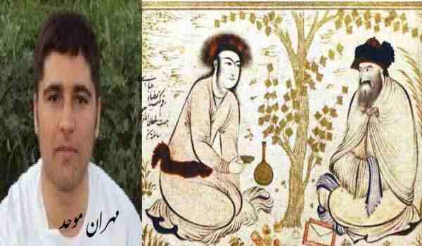 تاجیکان و بیماریی «شعرزدگی»
