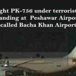 یک طیاره مربوط به شرکت هوائی پاکستان PIA که از کابل پروازنموده بوددرمیدان هوائی پیشاورمورداصابت گلوله قرارگرفت