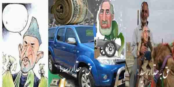 افغانستان و معادله تقسیم عادلانه قدرت!