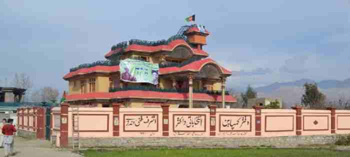 ashraf ghani ahmad zai Election Office15