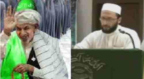 روزنامه تربیون پاکستان :جمال الدین حمکتیار فرزند گلبدین حکمتیار رهبر حزب اسلامی با اشرف غنی احمد زی ملاقات نموده است