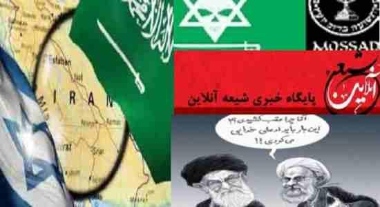 شيطنت های رسانه ای مشترک  شیعه انلائن و روزنامه الوطن اجیر اسرائیل در برابر اسلام گرایان نواندیش مصری !