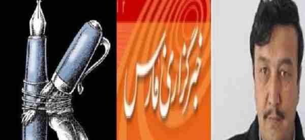ازنامه های ارسـالی به نوانـدیشـی :   دفترخبرگزاریی فارس ایران درکابل یا جاسوس خانه سپاه پاسداران در منطقه ؟