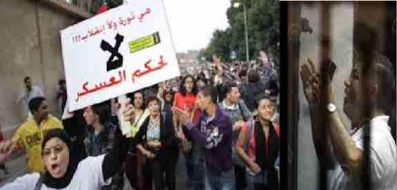 محمد مرسی رئیس جمهور منتخب مصر از زندان : هرگونه مذاکره با دولت کودتائی مردود است !