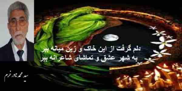 شـــــــــهرعـــــــــشق !