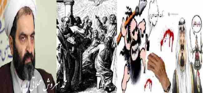 نسبت دین و دیکتاتوری !