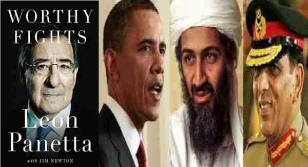 دامریکا جمهور رئیس بارک اوبامادپاکستان پوځ د پخوانی مشر جنرال کیانی پرغوښتنه داسامه بن لادن دمرګ خبرخپورکړ .