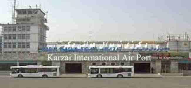جنایت سرِ جنایت ! نگاهی بر نامگذاری میدان هوایی بین المللی کابل از جانب حکومت نو در کشور !