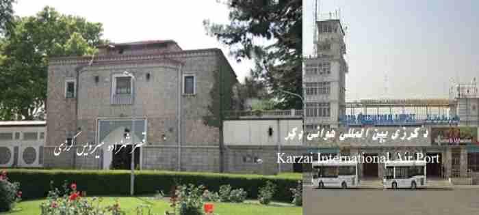 سالی که نکوست از بهار اش پیداست !!! در نخستین جلسه کابینه سرپرست افغانستان خانه مسکونی درارگ کابل به رئیس کرزی بخشیده  شد.!!
