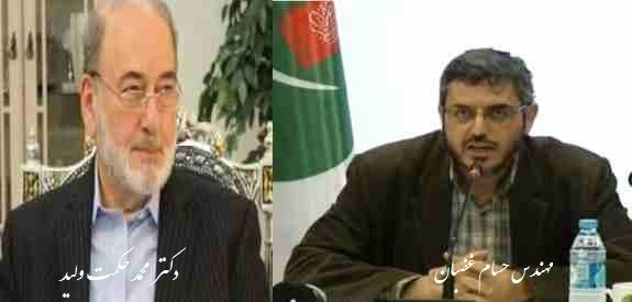 دکتور محمد حکمت ولید بحیث رهبروحسام غضبان بحیث معاون اخوان المسلمین سوریه انتخاب شد ند