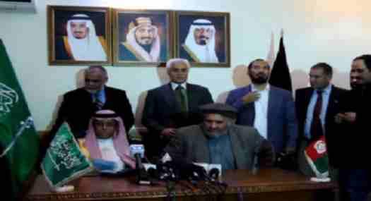 تأسیس مرکز اسلامی از سوی عربستان درکابل یا ایجاد هسته  تروریسم با قرئت داعشی از اسلام  !
