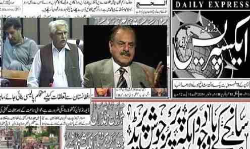 کمیسیون امورخارجی سنای پاکستان : تلاش بعمل آید تا خط مرزی دیورند برسمیت شناخته شود