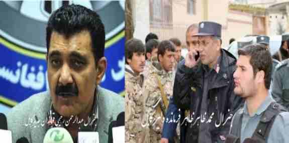 جنرال محمد ظاهر ظاهر فرمانده دلیر کابل از سمت فرماندهی امنیت کابل استعفأ داد و جنرال عبدالرحمن رحیمی بحیث قوماندان امنیه کابل تقرر یافت .