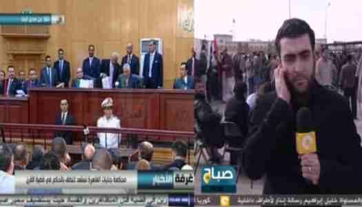 در یک محکمه فرمائیشی حسنی مبارک دیکتاتور معزول مصر از تمامی اتهامات جنائی برئت حاصل کرد و مردم مصر در برابر این حکم به خیابانها آمدند .