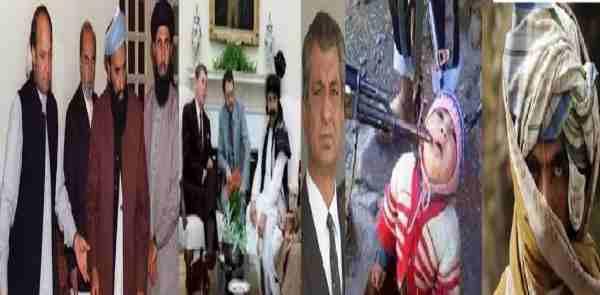 مجاهدین-طالبان -القاعده و داعش!