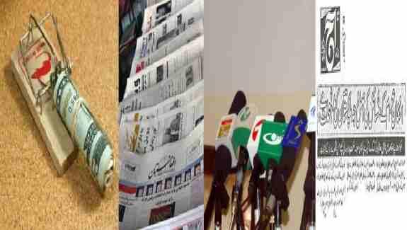 نقش رسانه ها و فصل جدیدی ازتجربه !