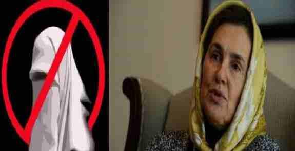 بی بی گل بانوی اول افغانستان:بامنع نقاب درفرانسه موافقم.دفترریاست جمهوری افغانستان:اظهارات خانم غنی در مورد نقاب خارج از متن گزارش شده !