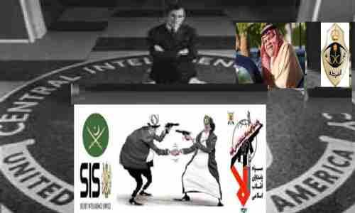 حقایقی درباره تروریسم عربستان سعودی!