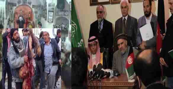 تأسیس زور خانه برای جنگجویان داعشی یا مرکز ترویج اسلام معتدل !! رئیس غنی به نمائنده گی  ازتیم حریف در میدان افغانستان بازی میکند !