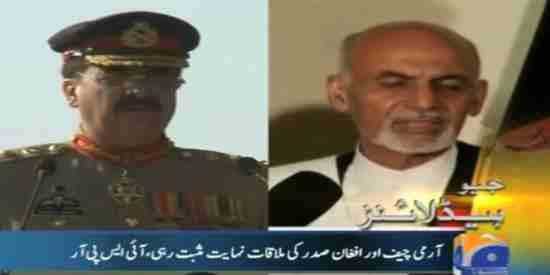 اشرف غنی باجنرال راحیل ملاقات کرد