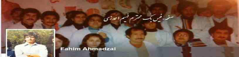 fahim ahmadzai Face BOOk 05