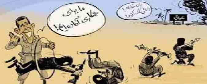 Obama and Anti Terorism stragle 03