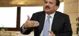 رحمن ملک سابق وزیر داخله پاکستان : ملا فضل الله از سوی امنیت افغانستان حمایت می گردد