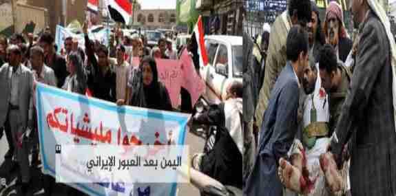 انفجار درنزدیکی منزل سفیر ایران درصنعأ و انزجار مردم یمن ازمداخلات ایران !