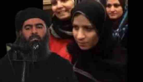 بازجوئی ازهمسرو فرزند ابوبکر البغدادی رهبر داعش توسط  استخبارات لبنان !