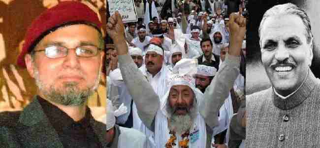 ziaulhaq pakistan  17