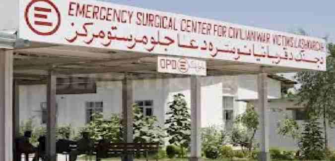 Emargancy hospital Helmand 12