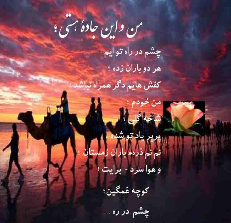 Jadai Hasti 06 Zainab.jpg1