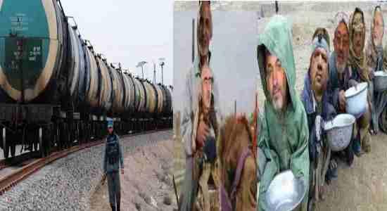 افغانستان برعصای کشورهای منطقه!؟