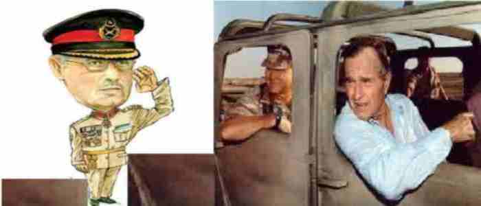 Genral Mosharaf wa Gorg Bush25