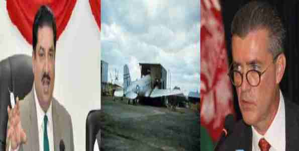 سلاح های مورداستعمال ناتو درافغانستان به پاکستان تحویل میگردد.!!