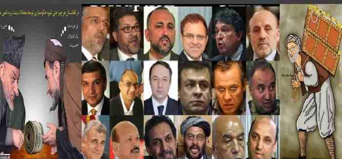 Haft khwane Fasad wa Karzai Muhaqeq Deal 2015