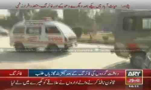 حمله انتحاری بر یک مسجد در پیشاور: