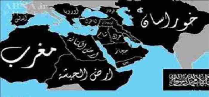 Daesh khorasan 03