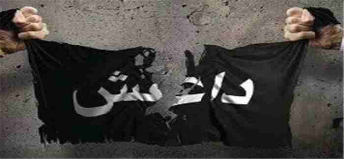 Daesh problems 03