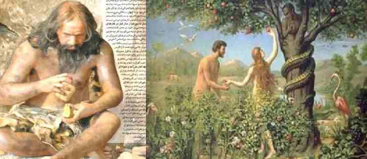 Hobote Agahane Adam 17