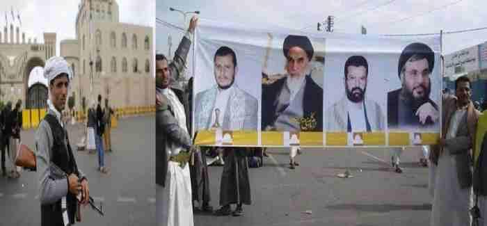 Hosiha In Yaman 30
