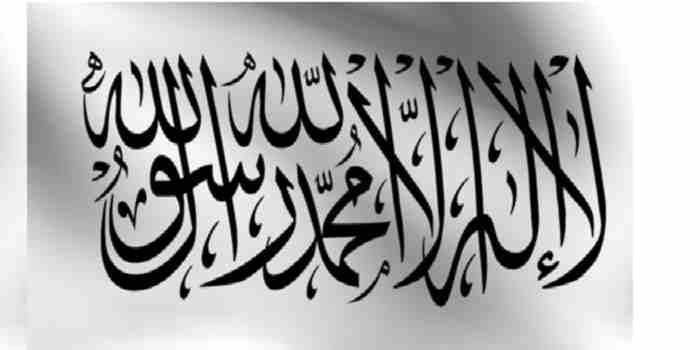 Islami Emarat Logo  07