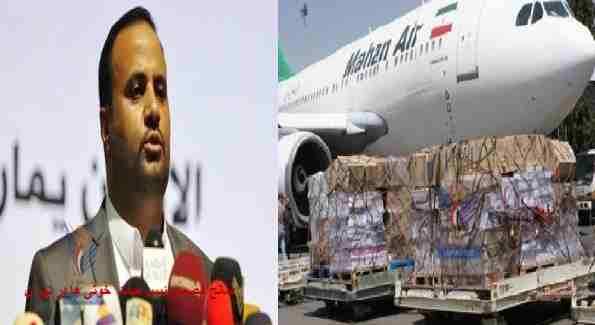 اولین قرارداد ایران با حوثی های یمن !