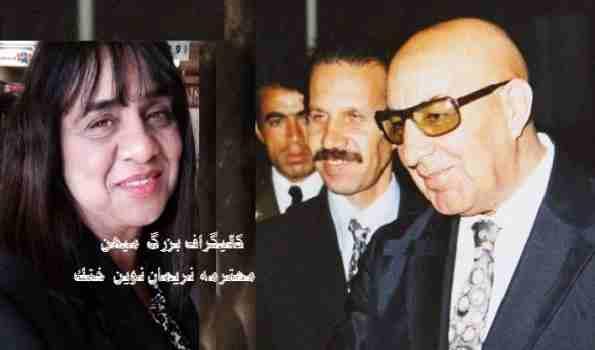 محترمه نریمان نوین خټک از تبار نقاشان وظریف نگاران  گمنام  سرزمین افغانستان
