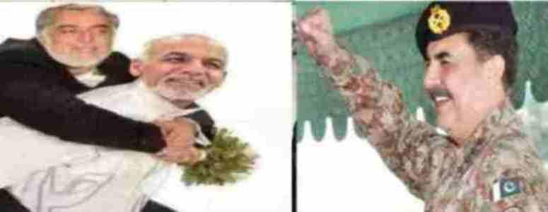 Rahel and Ghani in kabul 23