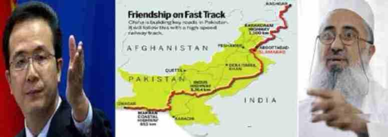 Taliban Anchin Metting 29