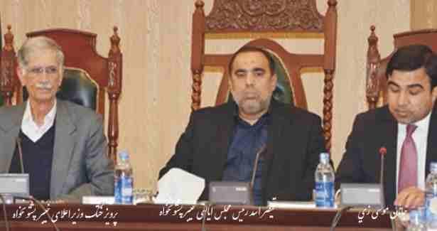 """موسی زی سفیر اداره کابل دراسلام آباد دراجلاس مشترک پارلمان و احزاب اپوزسیون ایالت خیبر پشتونخواه شرکت کرد،موافقه نمود که تدویر جلسات  شورای  مشترک موسوم به """" جرگه صلح و امنیت """"میان دوکشور از سر گرفته شود."""