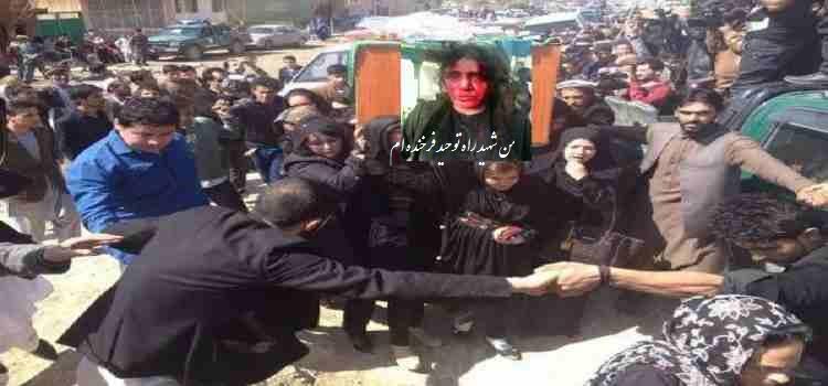 farkhonda shahid22