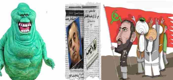 hanif atmar and zaher Tanin03