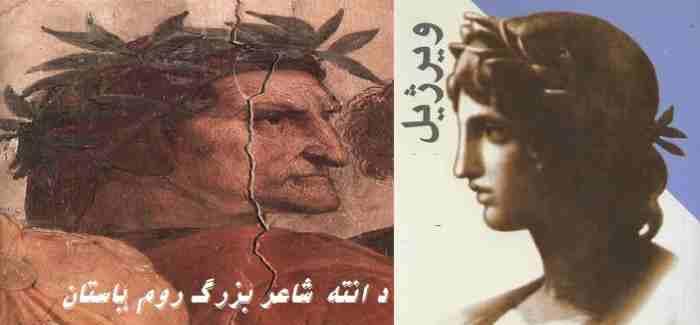 Danta wa wezheel 10